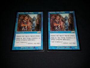 Wizard Adept Japanese Exodus mtg NM Ertai