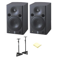 Yamaha Msp5 Studio Powered Studio Monitor With Accessories