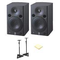 Yamaha Msp5 Studio Powered Studio Monitor With Accessories
