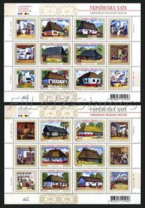 2007-l-039-Ukraine-Deux-Feuilles-Traditionnel-034-PAYSAN-ukrainien-MAISONS-034