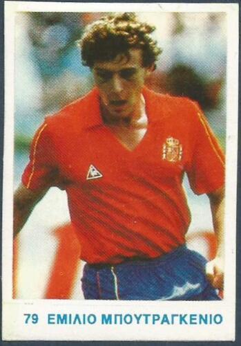 AGASTA GREEK ISSUE-ITALIA 1990 #079-SPAIN-EMILIO BUTRAGUENO