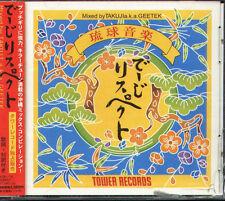 Takuji a.k.a. Geetek - でーじ リスペクト - Japan CD - NEW 琉球音楽