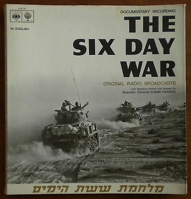 ISRAEL SIX DAY WAR IDF ZAHAL BROADCASTS DOCUMENTARY LP ENGLISH VERSION SPOKEN W