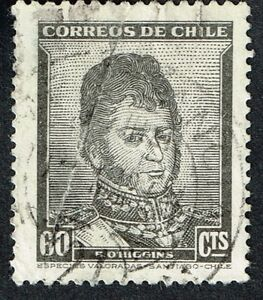 Image Is Loading CHILE STAMP RPO RAILWAY CANCEL AMBULANCIA 21