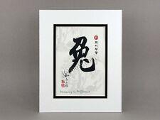 Korean Art Print Calligraphy Matted # Rabbit, Harmony