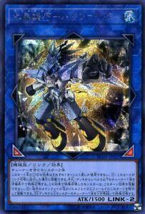 Yu-Gi-Oh crystron halqifibrax//needlefiber rc03-jp027 Super Rare Japanese