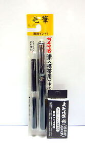 Pentel Pocket Fude Brush Pen With 6 Refills Xgfkp A And