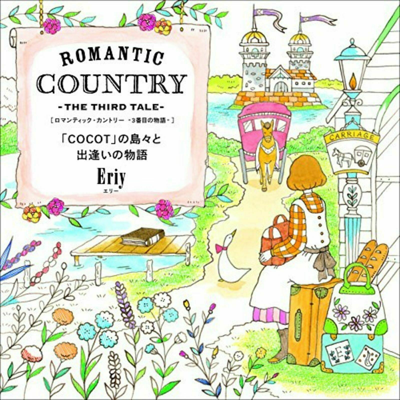 Eriy ROMANTIC COUNTRY THE THIRD TALE Coloring Book DHL Shipping Japan New