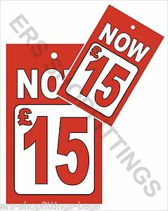 100 X 95mm x 55mm Our Price Was Now Sale Price Cards|Tags|Tickets|Labels