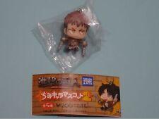Takara Tomy Attack on Titan Shingeki no Kyojin Mascot V2 Jean Kirstein Figure