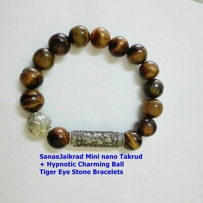 Thai Amulet Bracelets Combine 4 Takrud Yant Power wealth stealing luck Charm