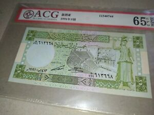 1991 Syria 5 Pounds Banknote (爱藏评级ACG-65EPQ)