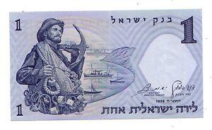 Israele-1-lira-1958-FDC-UNC-pick-30-b-lotto-3909
