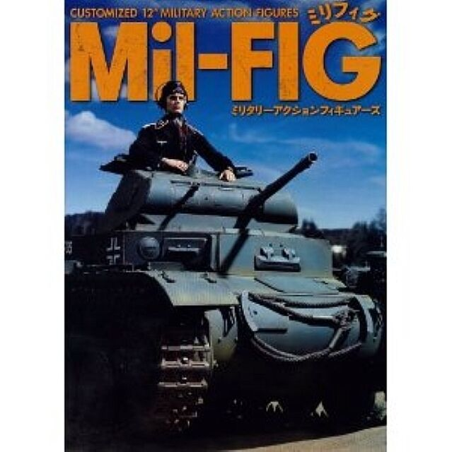 Mil-FIG: Military Action Figures Japanese Book
