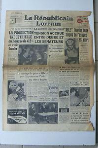 JOURNAL-DE-NAISSANCE-3-juin-1959-Republicain-Lorrain-EST-JOURNAL-03-06-1959