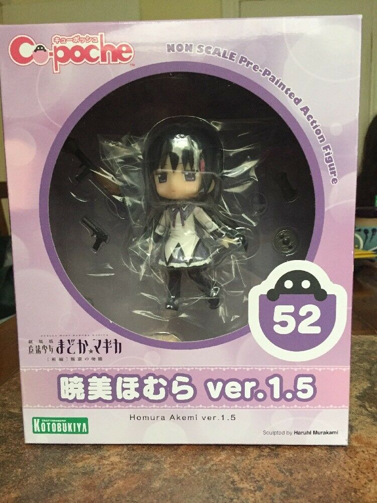 Cupoche 52 Puella Magi Madoka Magica Homura Akemi ver.1.5 Posable Figure