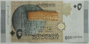 SYRIA-50-pounds-uncirculate-bank-note