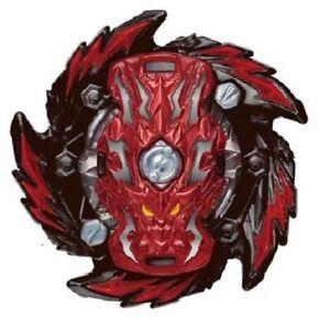 NEW-Takara-Tomy-Beyblade-Burst-Random-Booster-Vol-18-B156-07-Erase-Bahamut