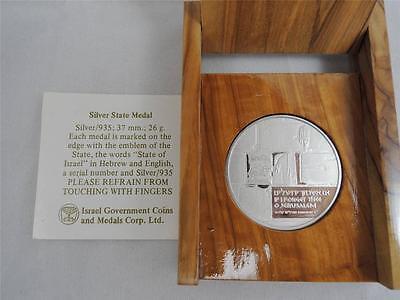 TEMPLE TUNNEL MEDAL 26g SILVER+WOOD BOX COA ISRAEL 1989 JERUSALEM WESTERN WALL