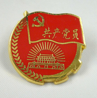 The Party Emblem of the China Communist Party Pin Badge