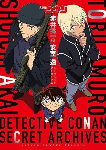 Detective Conan Secret Archives Shuichi Akai Toru Amuro Anime Art Book Japan