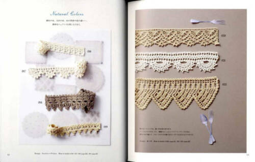 Japanese Craft Book Edging and Braid Variation 106