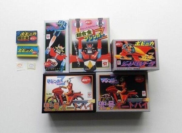 100% Vero Popy Mazinger Z Toys Repro Boxes - Ga-01, Jet Pilder, Koji Motorcycle, Mazinga Z In Viaggio
