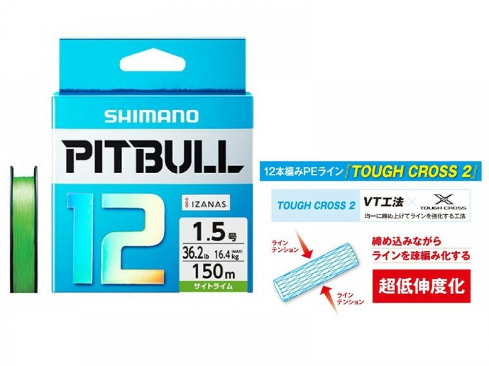 SHIMANO PITBULL 12 Braid PE Line m PLM52R Made in Japan 36.2lb 16.4kg