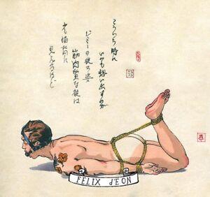 Gay man position