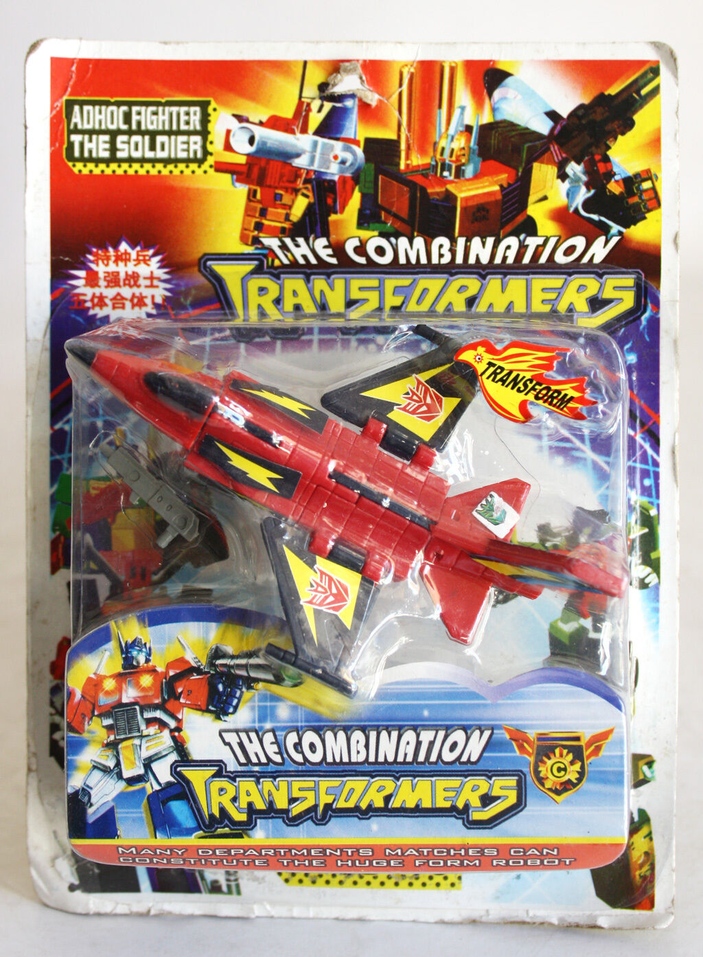VERY RARE VINTAGE TRANSFORMABLE SUPERION AERIALBOT SKYDIVE G1 NEW MOSC