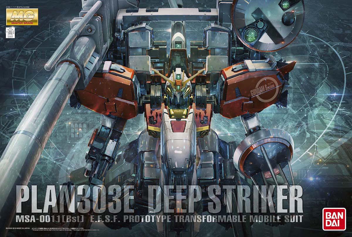 Bandai Hobby Gundam Sentinel PLAN303E Deep Striker Striker Striker MG 1 100 Model Kit USA Seller 2e4816