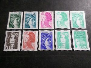 FRANCE-LOT-timbres-MARIANNE-SABINE-LIBERTE-039-neufs-LUXE-MNH-STAMPS