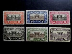 Lot aus  ANK 284/92 B, Zähnung 11 1/2, postfrisch, 4 K zarter Falzrest,KW 126,50