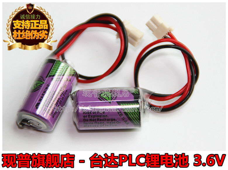 For EH series battery DVPABT01 DVP-48EH PLC battery