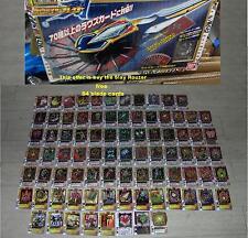 Kamen Rider DX Blade Blay Rouzer free 84 cards