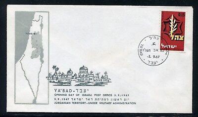 Israel Post Office