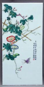 CHINE-ANCIENNE-PLAQUE-de-PORCELAINE-a-DECOR-FLEURS-PAPILLON-EMAUX-POLYCHROMES