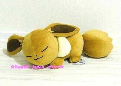 Pokemon Center Limited Sleeping SUYASUYA Eevee Evolution Plush Doll Toy Japan