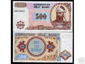 AZERBAIJAN-500-MANAT-P19-1993-BUNDLE-UNC-CURRENCY-PAPERMONEY-BILL-50-BANKNOTE