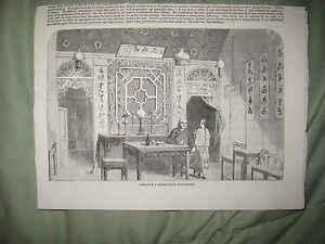 Image Is Loading ANTIQUE 1857 BRITISH COLONIAL HONG KONG CHINA HOUSE