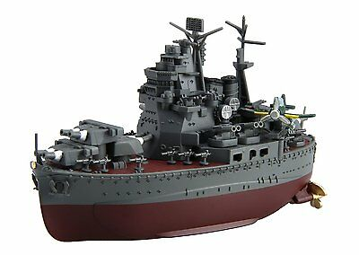 "Fujimi TK22 Chibi-maru Kantai Fleet IJN Aircraft Carrier /""Ryujo/"" non-scale kit"