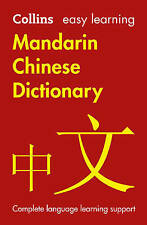Easy Learning Mandarin Chinese Dictionary by Collins Dictionaries (Paperback,...