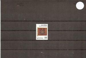 Inde 1981 Sg1024 1 V Nhm 40th Anniversaire De Mahar Regiment-drapeau Régimentaire-ental Coloursfr-fr Afficher Le Titre D'origine