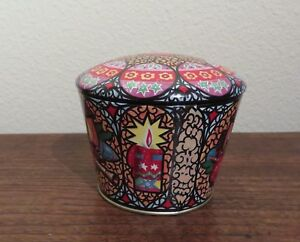 Vintage-Meister-Holiday-Tin-Made-In-Brazil-Mint-Condition