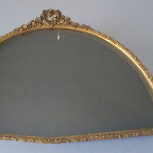 """Antique c1900 Gilt Wood + Gesso 19"""" ARCH Top SHADOW Box Frame * For FAN Display"""