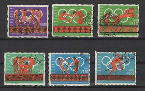 Jeux-Olympiques-Equateur-1966-6-timbres-T1660