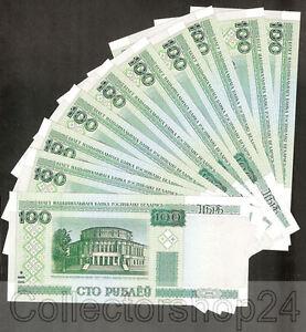 10x-Belarus-100-Rublei-2011-pn-26b-10-Pices