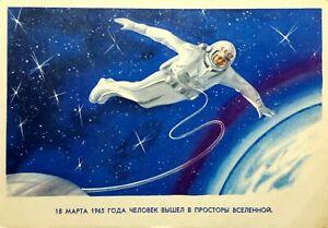 1965-Postcard-Soviet-Propaganda-Soviet-Union-Space-Program-Man-in-space