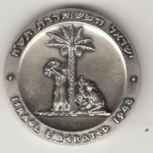 Israel-1962-Liberation-II-2nd-Judea-Capta-State-Medal-35mm-30g-Silver-2