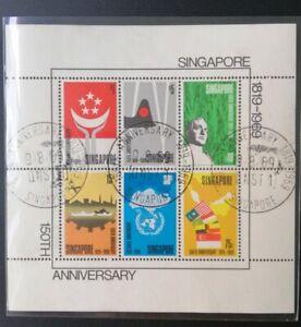 Singapore-stamps-1969-Miniature-Sheet-MNH